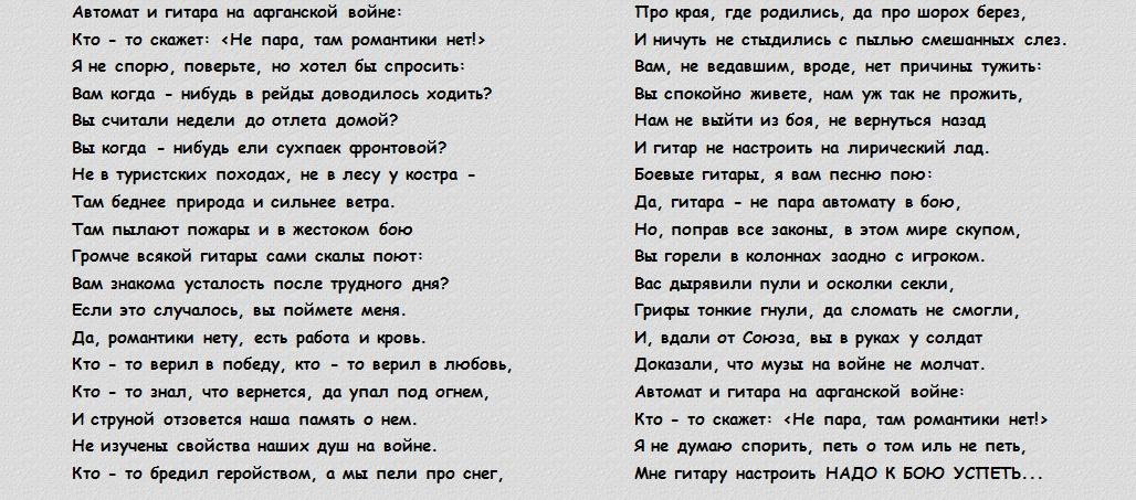 камерой текст песни день победы на казахском языке олимпийская чемпионка